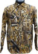 Рубашка рыбака-охотника (камыш)