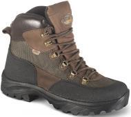 Ботинки «Скаут» (утеплитель Thinsulate 3M)