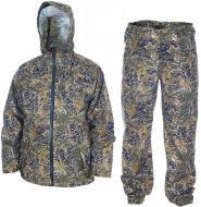 Непромокаемый маскировочный костюм «Бекас» (цифра)